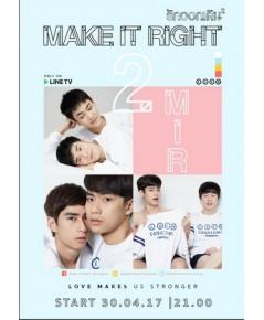 รักออกเดิน ปี 2 Make It Right (2 แผ่นจบ) ปี 60