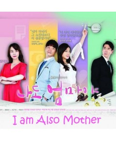 I am Also Mother (Sub Thai 13 แผ่นจบ)