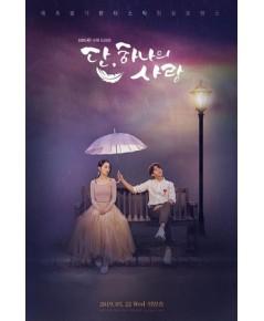 Angel's Last Mission - Love (Sub Thai 4 แผ่นจบ)