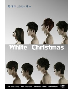 White Christmas (Sub Thai 2 แผ่นจบ)