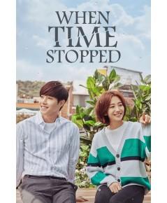 When Time Stops (Sub Thai 2 แผ่นจบ)