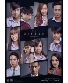 นักเรียนพลังกิฟต์ The Gifted (2 แผ่นจบ) ปี 61
