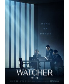 Watcher (Sub Thai 4 แผ่นจบ)