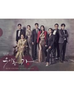 Graceful Family (Sub Thai 4 แผ่นจบ)
