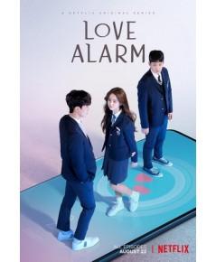 แอปเลิฟเตือนรัก Love Alarm (พากย์ไทย 2 แผ่นจบ)