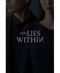 The Lies Within (Sub Thai 4 แผ่นจบ)