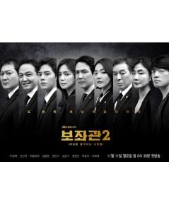 Aide Season 2 (Sub Thai 3 แผ่นจบ)