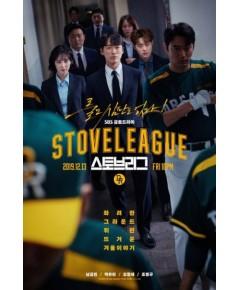Stove League (Sub Thai 4 แผ่นจบ)