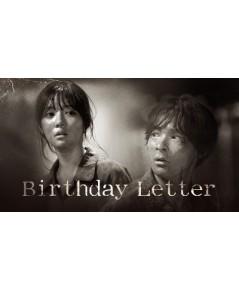Birthday Letter (Sub Thai 1 แผ่นจบ)