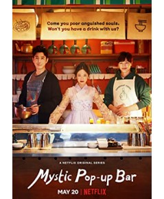 Mystic Pop Up Bar (Sub Thai 3 แผ่นจบ)