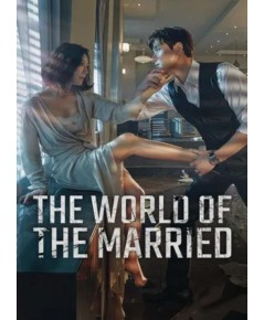 The World of the Married (Sub Thai 4 แผ่นจบ)