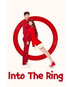 Into The Ring (Sub Thai 4 แผ่นจบ)