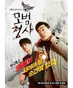 The Good Detective (Sub Thai 4 แผ่นจบ)