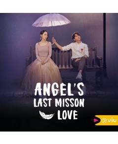 รักสุดใจ นายเทวดาตัวป่วน Angels Last Mission Love (พากย์ไทย 4 แผ่นจบ) 2 ภาษา
