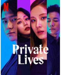 Private Lives (Sub Thai 4 แผ่นจบ) 2020
