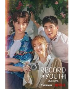 Record of Youth (Sub Thai 4 แผ่นจบ) 2020