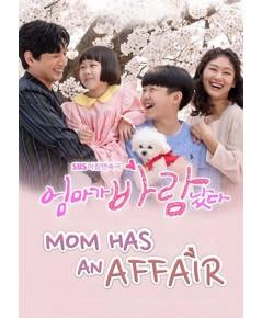 Mom Has An Affair (Sub Thai 12 แผ่นจบ)