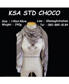 KSA STD CHOCO