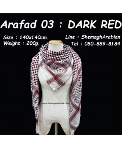 ARAFAD 03 - DarkRed