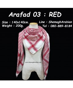 ARAFAD 03 - Red