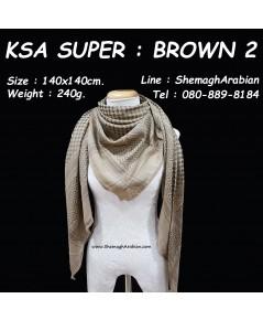 KSA SUPER : BROWN 2