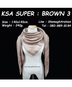 KSA SUPER : BROWN 3