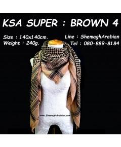 KSA SUPER : BROWN 4