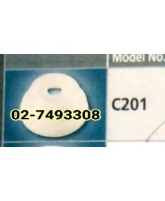 Nozzel C201