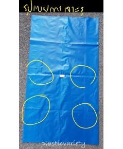 ถุงห่อกล้วย ไม่ซีลก้น เจาะรู สีฟ้า HD B 30 นิ้ว x 40 นิ้ว จำนวน 210 กก