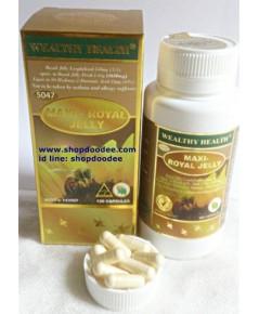 (แบ่งขาย 30 เม็ด) wealthy health royal jelly 1650 mg.6 เปอเซ็นต์ 10 HDA (เข้มข้นกว่าทุกรุ่นในออส)