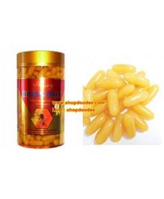 (แบ่งขาย 60 เม็ด) นมผึ้งออสเวย์ 1,500 mg. จากออสเตรเลีย ผิวสวย ผิวใส อ่อนเยาว์ และสุขภาพดี