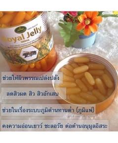(แบ่งขาย 60 เม็ด) Nature king royal jelly 1000 mg นมผึ้งเนเจอร์คิงส์ผิวเด้งดูอ่อนเยาว์