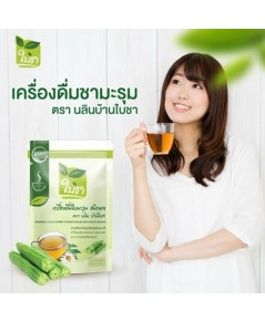 ชามะรุมตราใบชา Moringa Tea บรรจุ 30 ซอง ชามะรูมเพื่อสุขภาพ มีอย.