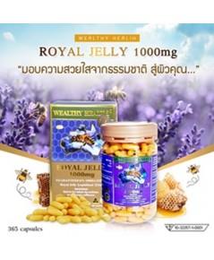 นมผึ้ง Wealthy Health  ขนาด 365 เม็ด ทานบำรุงผิวพรรณอ่อนเยาว์ บำรุงสุขภาพดี แข็งแรง สดใส