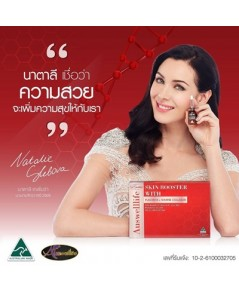 SKIN BOOSTER WITH PLACENTA + MARINE COLLAGEN 1 กล่องมี 6 ขวด