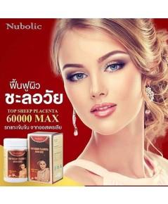 รกแกะเข้มข้น นูโบลิก 60,000 มิลลิกรัม-Nubolic Top Sheep Placenta 60,000 mg.Max