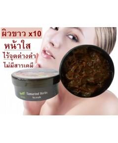 (3ปุก)Nari Tamarind Herbs Scrub สครับสมุนไพรเนื้อมะขามแท้100 สครับผิวขาว ฝ้า กระหลุด