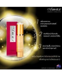 เซรั่มรกแกะทองคำ Amax®collagen essence ผิวใส ไร้ริ้วรอยลดฝ้ากระ ตัวเด่นจากออสเตรเลีย