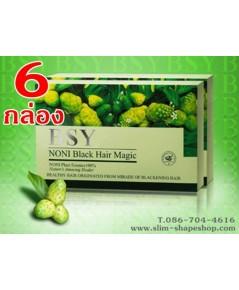 B-Swan Black Hair Magic(20ซอง)บี-สวอนแบล็คแฮร์เมจิค แชมพูมหัศจรรย์ 6กล่องๆ850 เป็นเงิน 5100บ.