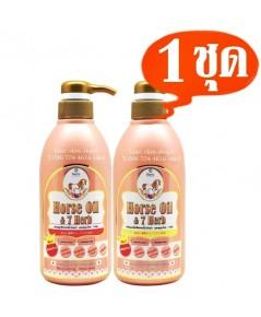 Remi Shampoo  Treatment  แชมพู และ ทรีทเมนต์ เรมิ  แชมพูมหัศจรรย์ น้ำมันม้าฮอกไกโด ชุดละ 650 บาท