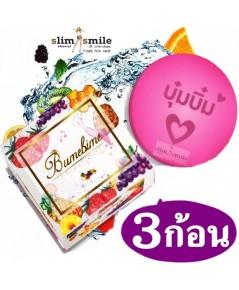สบู่มาร์คผิวบุ๋มบิ๋ม Bumebim Mask Natural Soap มาส์กสบู่ฟอกผิวขาว 3 ก้อนๆละ 140 เป็นเงิน 420 บาท