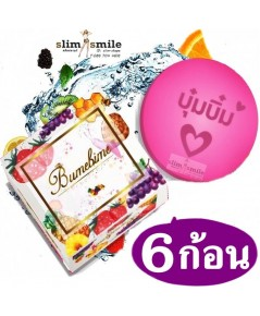 สบู่มาร์คผิวบุ๋มบิ๋ม Bumebim Mask Natural Soap มาส์กสบู่ฟอกผิวขาว 6 ก้อนๆละ 130 เป็นเงิน 780 บาท