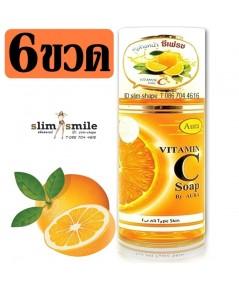 Vitamin C Soap by Aura วิตามินซีโซฟ เปิดประสบการณ์ล้างหน้ากับวิตามินซี 6 ขวดๆละ 140 เป็นเงิน 840 บาท