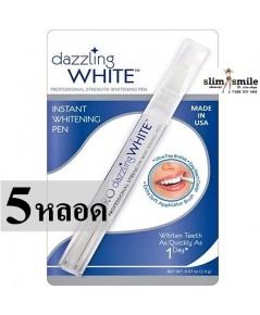 Dazzling white แดส-ลิง ไวท์ เจลฟอกสีฟันขาว 5 หลอดเพียง 1500 บาท