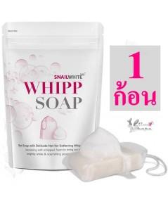 NAMU LIFE SNAILWHITE WHIPP SOAP นามุ ไลฟ์ สเนลไวท์ วิป โซป สบู่ตาข่าย ก้อนละ 180 บาท