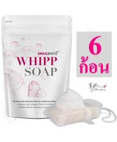 NAMU LIFE SNAILWHITE WHIPP SOAP นามุ ไลฟ์ สเนลไวท์ วิป โซป สบู่ตาข่าย 6ก้อนเพียง 950 บาท