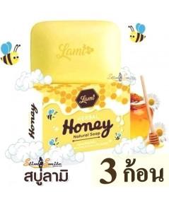 Lami Herbal Honey Soap สบู่ลามิเฮอร์เบิลฮันนี่ ทำความสะอาดผิวกาย 3 ก้อนเพียง 100 บาท