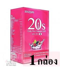 Beautina 20s Colly Collagen plus Q10 ทเวนตี้เอส คอลลี่พลัส คอลลาเจน กล่องละ 390 บาท