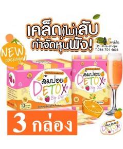 Detox by Ovi (แพ็คเกจใหม่) ดีท๊อกซ์ ส้มป่อย บาย โอวี่น้ำชงรสผลไม้ แพ็คเกจใหม่ 3 กล่องเพียง 480 บาท