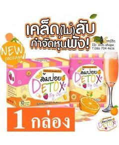 Detox by Ovi (แพ็คเกจใหม่) ดีท๊อกซ์ ส้มป่อย บาย โอวี่น้ำชงรสผลไม้ แพ็คเกจใหม่ กล่องละ 180 บาท